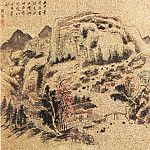 Chinese artists of the Middle Ages - Pu He [普荷 - 山水图(之一,二)]