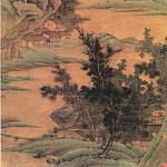 Chinese artists of the Middle Ages - Xie Sun [谢荪 - 青绿山水图]