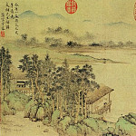 Chinese artists of the Middle Ages - Shang Rui [上睿 - 携琴访友图]
