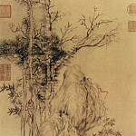 Chinese artists of the Middle Ages - Yun Shouping [恽寿平 - 仿倪瓒古木丛篁图]