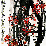 Chinese artists of the Middle Ages - Wu Changshuo [吴昌硕 - 红梅图]