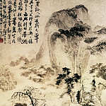 Chinese artists of the Middle Ages - Wu You Huo [吴又和 - 溪山飞瀑图]