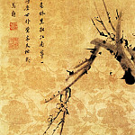 Chinese artists of the Middle Ages - Zhu Li [朱鹭 - 翠绿千重图]