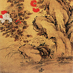Chinese artists of the Middle Ages - Yu Sheng [余省 - 菊石图]