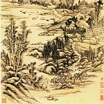 Chinese artists of the Middle Ages - Wang Yuanqi [王原祁 - 仿高房山云山图]