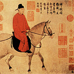 Chinese artists of the Middle Ages - Zhao Meng Jia [赵孟颊 - 人骑图]