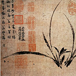 Chinese artists of the Middle Ages - Zheng Sixiao [郑思肖 - 墨兰图]