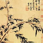 Chinese artists of the Middle Ages - Wu Zhen [吴镇 - 墨竹谱(之—、二)]