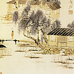 Chinese artists of the Middle Ages - Xu Gu [虚谷 - 山水图]
