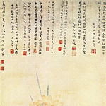 Chinese artists of the Middle Ages - Chen Gua [陈栝 - 平安瑞莲图]