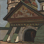 Roerich N.K. (Part 1) - Yaroslavl. Entrance to the church of St. Nicholas Wet