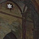Roerich N.K. (Part 1) - Riga cathedral interior (Interior Cathedral)].