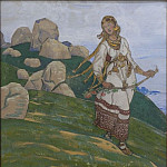 For seas great ground , Roerich N.K. (Part 1)