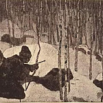 Waiting, Roerich N.K. (Part 1)