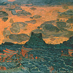 Boy, Roerich N.K. (Part 1)