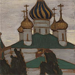 Roerich N.K. (Part 1) - Yaroslavl. Church of St. Blaise