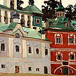Pechora. Courtyard, Roerich N.K. (Part 1)