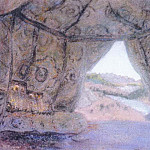 Terrible tent , Roerich N.K. (Part 1)
