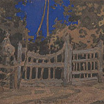 Roerich N.K. (Part 1) - Fence Old Believers cemetery of the village Una