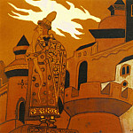 Guarding, Roerich N.K. (Part 1)