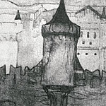 City, Roerich N.K. (Part 1)