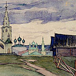 Roerich N.K. (Part 1) - Landscape (Uglich, church of St. Leontius of Rostov of the Volga)].