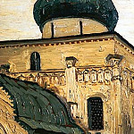 Yurev-polish. George Cathedral , Roerich N.K. (Part 1)