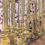 Birches, Roerich N.K. (Part 1)