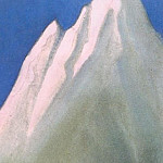 Roerich N.K. (Part 6) - Leading # 23
