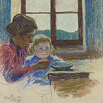 Картины с аукционов Sotheby's - Armand Guillaumin - Madame Guillaumin and Her Son Andre, 1899
