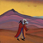 Roerich N.K. (Part 4) - Abdal-Muttalib is looking for water. Zamzam # 223 Abd al-Muttalib is looking for water (Khosrov and Shirin)