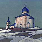 Ancient Novgorod, Roerich N.K. (Part 4)