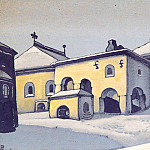 Ancient Pskov # 42, Roerich N.K. (Part 4)