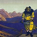 Heroism China, Roerich N.K. (Part 4)