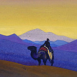 Roerich N.K. (Part 4) - Ship of the desert # 203 Ship of the desert (The lonely traveler)