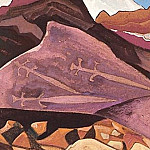 Three swords. Drawings on stone. Lahul # 88, Roerich N.K. (Part 4)