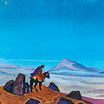 Roerich N.K. (Part 4) - Mongolia (traces)