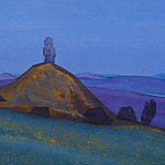 Stone woman. Mongolia # 208, Roerich N.K. (Part 4)