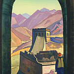 Great wall, Roerich N.K. (Part 4)
