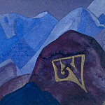 The Himalayas # 110 The Secret Way, Roerich N.K. (Part 4)