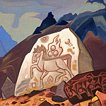 White Stone # 100, Roerich N.K. (Part 4)