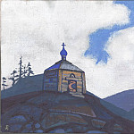 Chapel St. Sergy at the crossroads # 16, Roerich N.K. (Part 3)