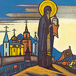 Holy Sergius. Sketch, Roerich N.K. (Part 3)