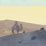 Roerich N.K. (Part 3) - Single traveler # 14