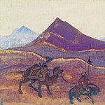 Treasure # 15, Roerich N.K. (Part 3)