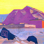 Sharugen, Bonpos # 48 , Roerich N.K. (Part 3)