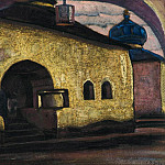 Pskov # 25, Roerich N.K. (Part 3)