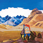 Banner coming, Roerich N.K. (Part 3)