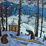 Roerich N.K. (Part 3) - Serge Construction