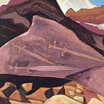 Three swords # 75 , Roerich N.K. (Part 3)